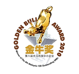 Golden-Bull-Award-2010.png
