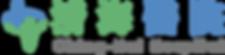 清海醫院 台中精神科住院門診 失眠 精神分裂症 情緒暴躁 憂鬱症 焦慮症 失智症 恐慌症 情緒困擾 身心科 心理治療 心理醫師 陳清海