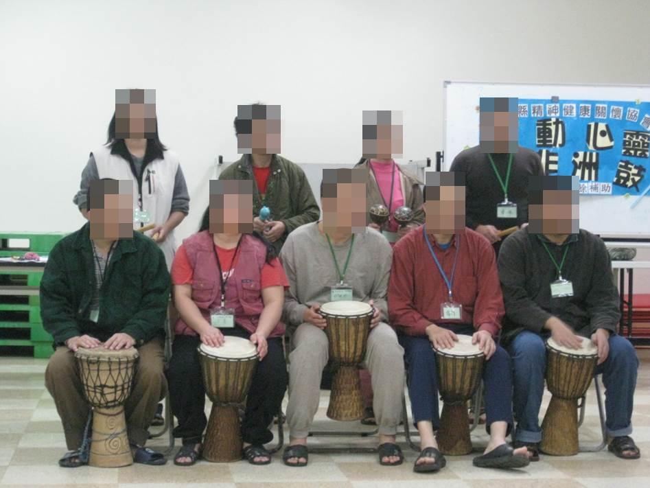 非洲鼓團體