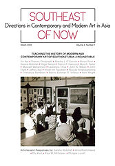 Southeast of Now 4.1 cover.jpg