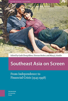 2020 Southeast Asia on Screen From Indep