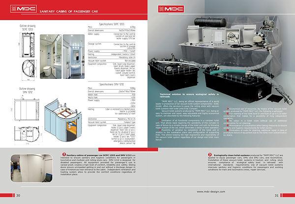 MDC Catalogue16.jpg