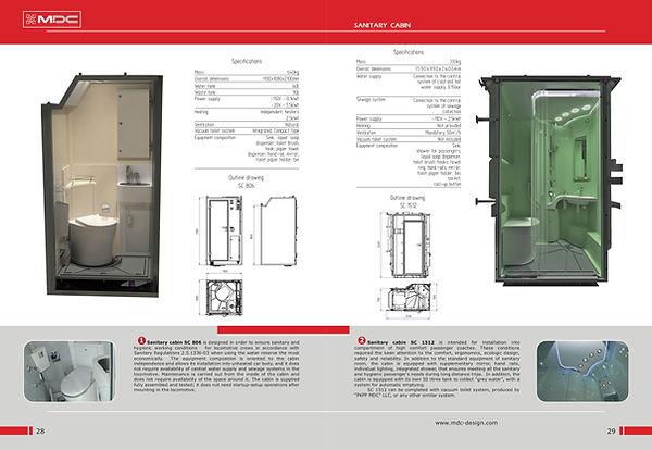 MDC Catalogue15.jpg