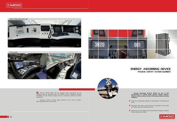MDC Catalogue12.jpg