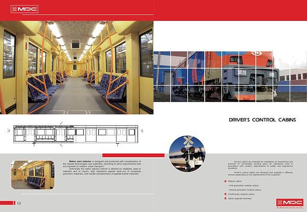 MDC Catalogue7.jpg