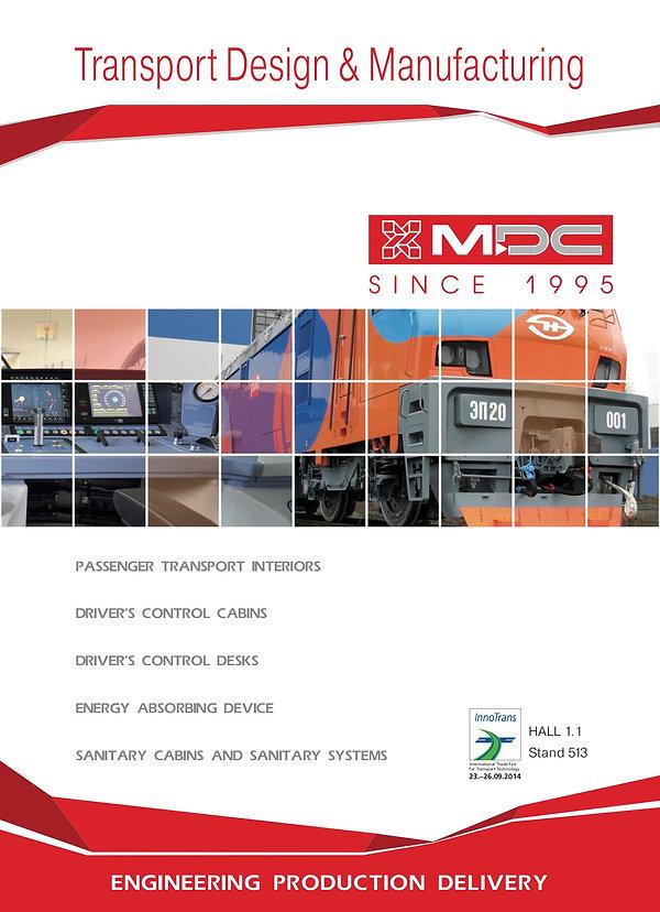 MDC Catalogue.jpg