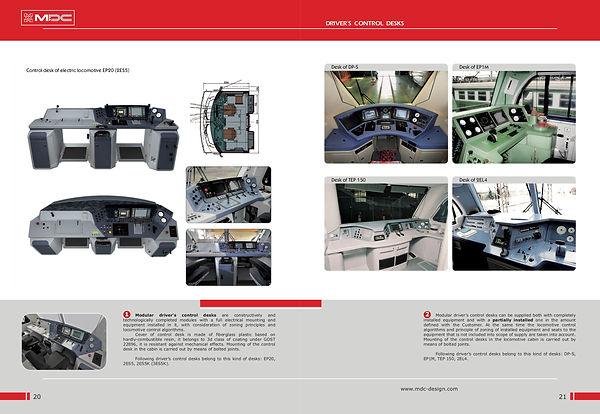 MDC Catalogue11.jpg