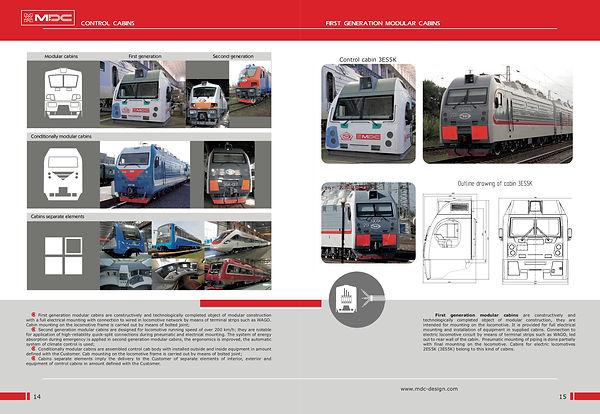 MDC Catalogue8.jpg