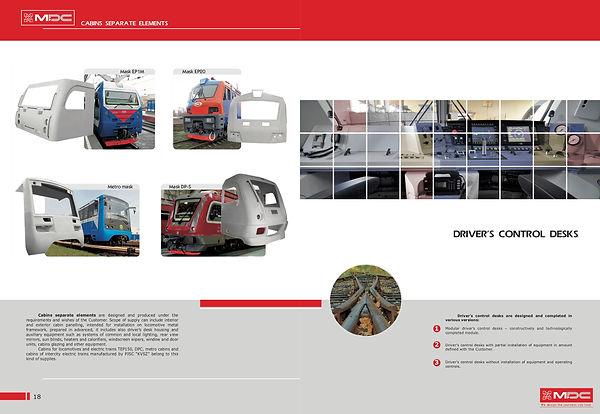 MDC Catalogue10.jpg