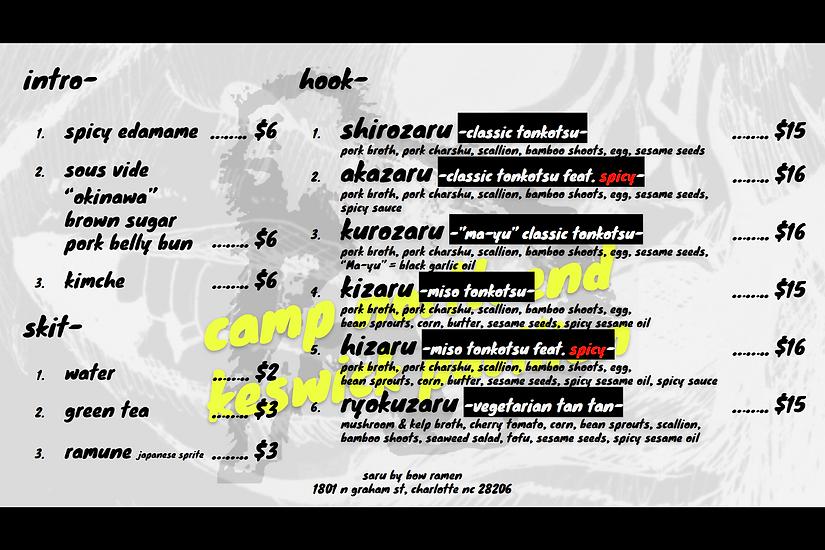 saru menu