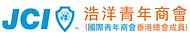 2019_JCI_Ocean_Logo-01.jpg