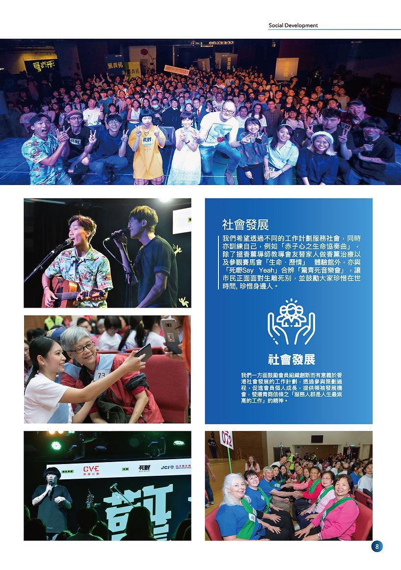 ocean booklet v11_Page_09.jpg