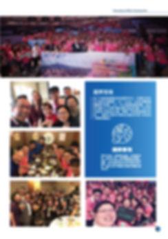 ocean booklet v11_Page_07.jpg