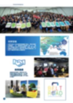 ocean booklet v11_Page_06.jpg