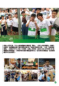 ocean booklet v11_Page_11.jpg