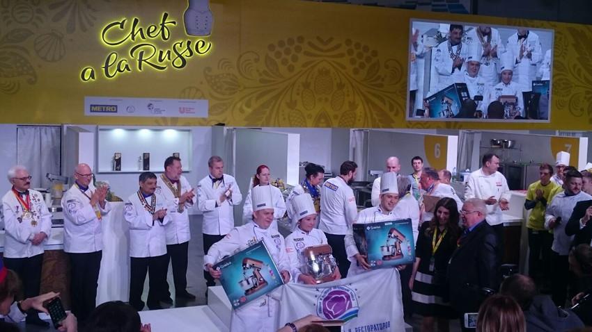 "IV кулинарный чемпионат ""Chef a la Russe"""