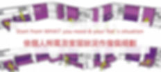 Tips Banner-01.jpg