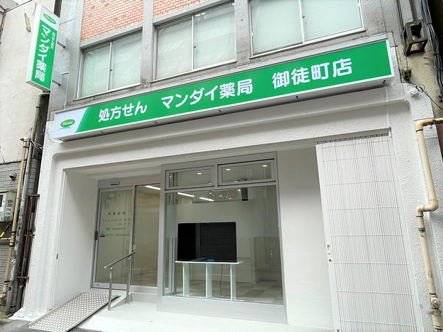 御徒町店【新】.jpg