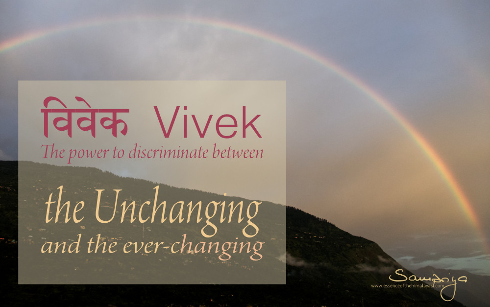 Sampriya's Meditation Quotes: Vivek - The power to discriminate between the Unchanging and the ever-changing