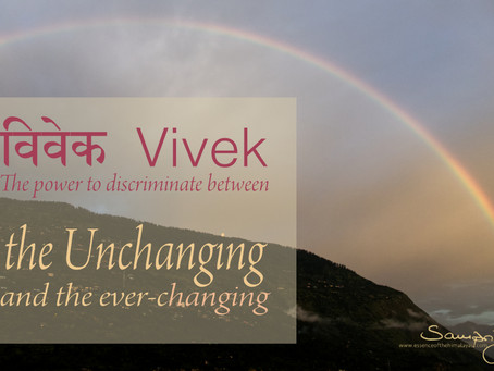 Vivek - the Power of discrimination