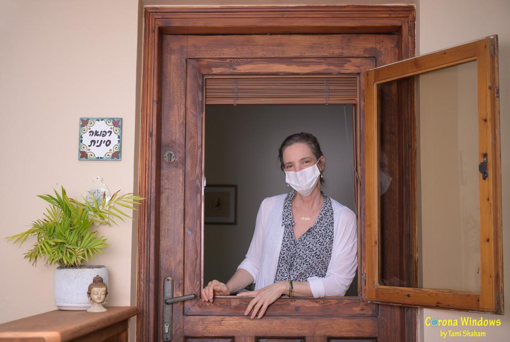 גילי אטקין- מטפלת ברפואה סינית