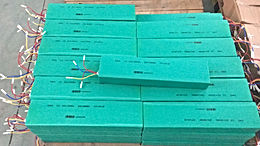 52V 30.5AH LG BATTERY PACK FOR EMOVE CRUISER