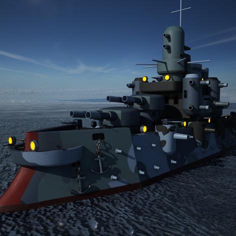 Steam Warship
