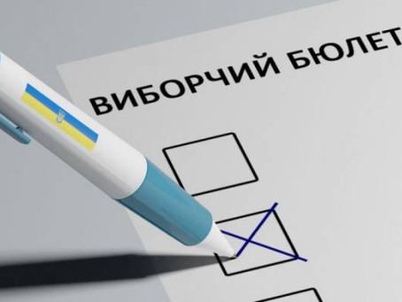 Фальсифікації: чого чекати у Харкові під час виборів Президента?