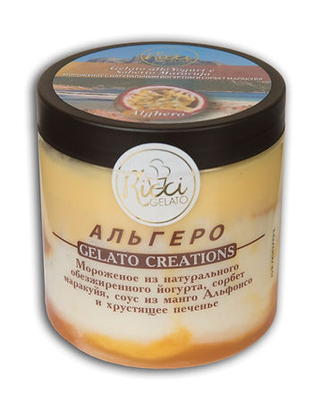 gelatocreations.jpg