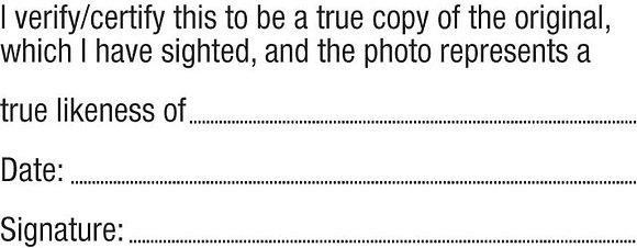 #17 Photo Verification(4914)