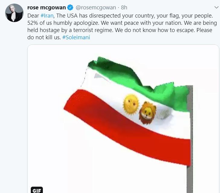 dear #Iran