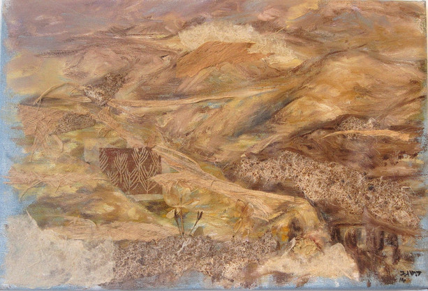 Desert On canvas - 43X30 cm. 2014