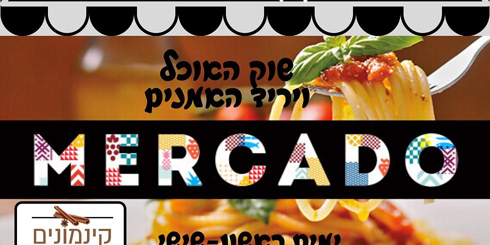 מרקדו עזריאלי חיפה יריד אוכל ואמנים בכל השבוע
