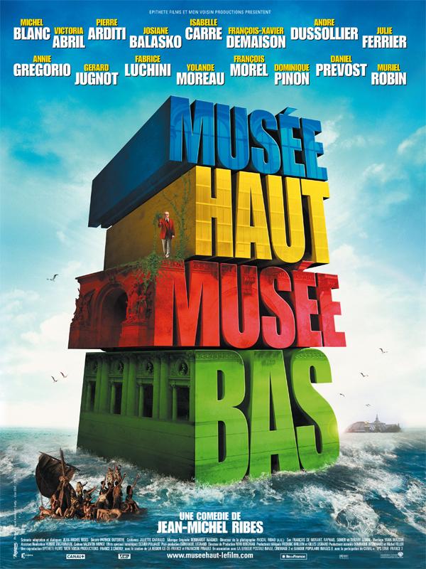 Musée_Haut,_Musée_Bas,_Les_Studios_de_la_Seine