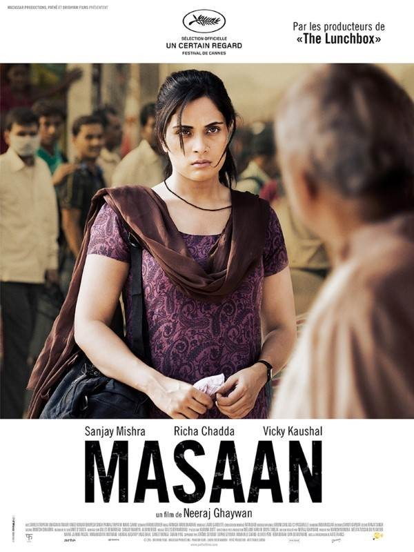 Masaan, Les Studios de la Seine