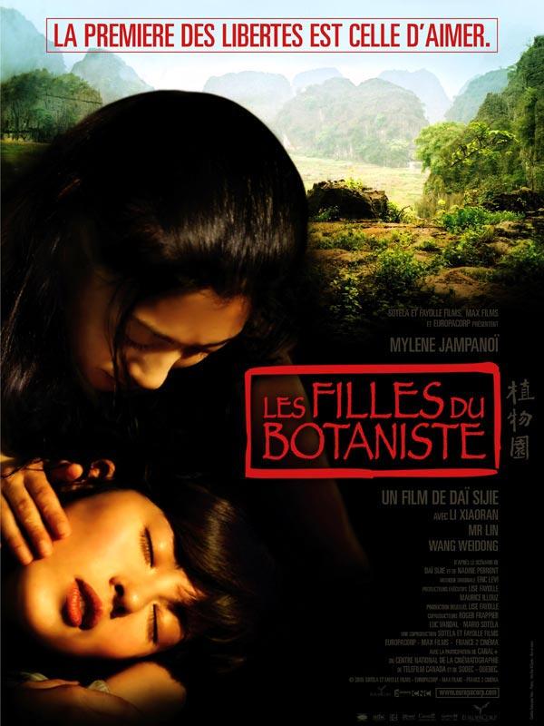 Les Filles du Botaniste, Les Studios de la Seine
