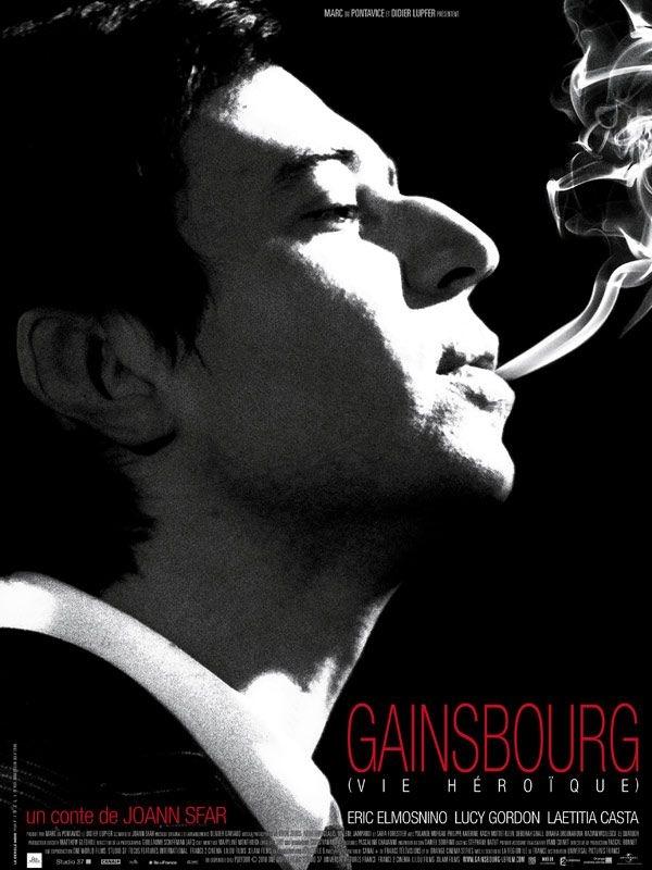 Gainsbourg_(Vie_Héroique),_Les_Studios_de_la_Seine