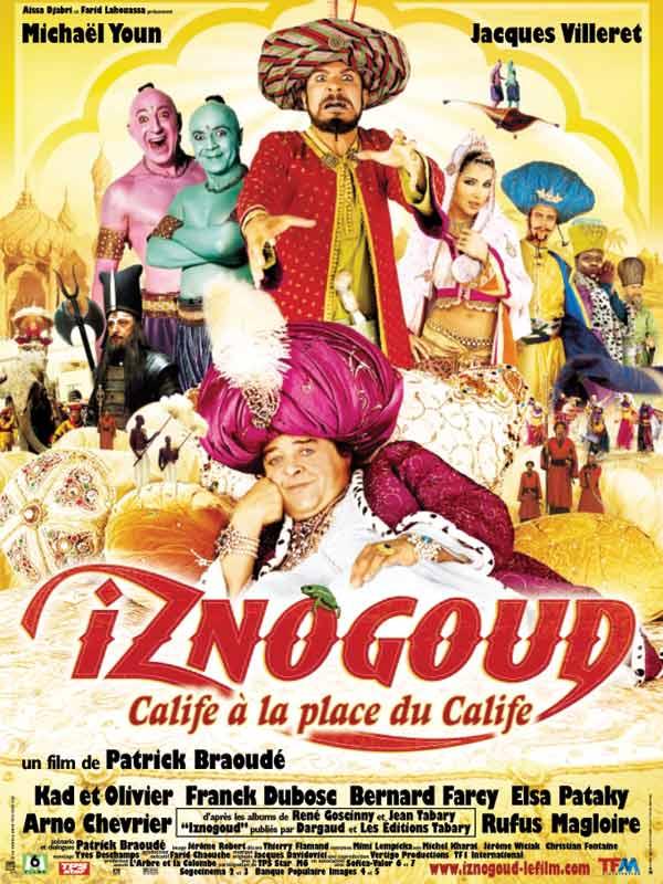 Iznogood, Les Studios de la Seine