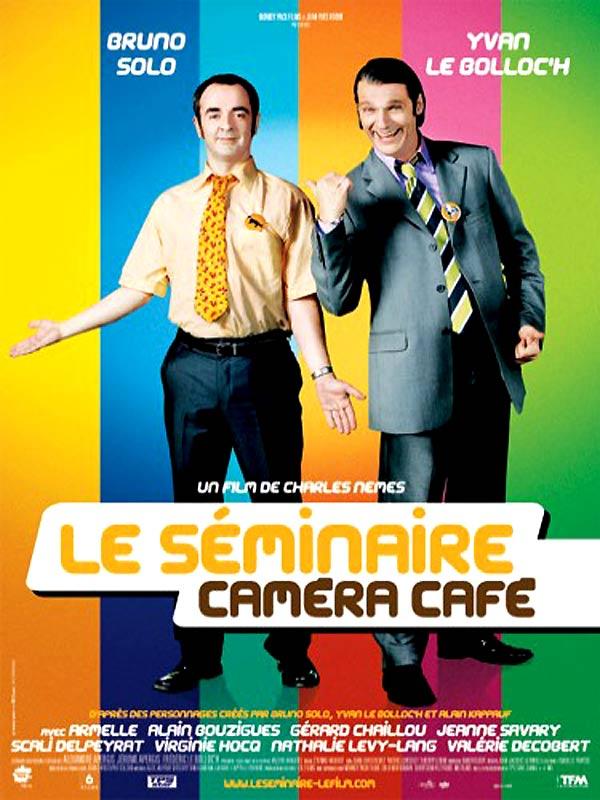 Le_Séminaire_Caméra_Café,_Les_Studios_de_la_Seine