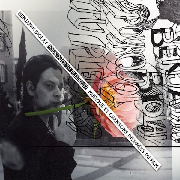 Benjamin Biolay 4, Les Studios de la Seine