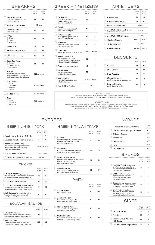 catering Menu2019fix copy.jpg