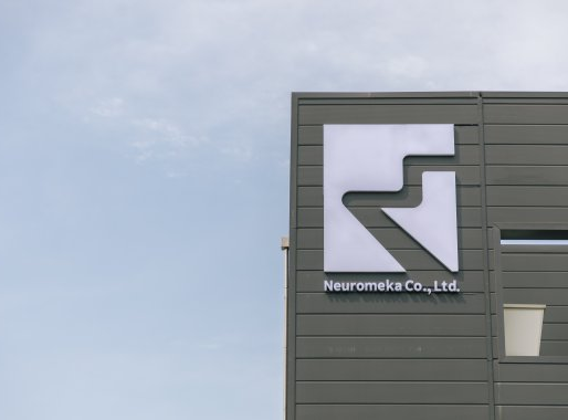 [파이낸셜뉴스]뉴로메카, 140억 시리즈 D 투자 유치