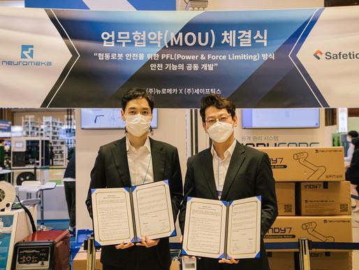 뉴로메카-세이프틱스, '협동로봇 안전기능 공동 개발' 업무협약 체결