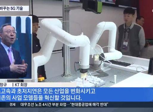 스페인서 부산 비행선 조종…한국 5G 기술에 이목 집중