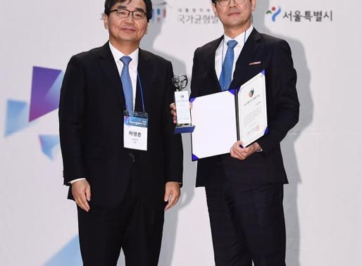㈜뉴로메카, 2019 대한민국 상생발전 대상 수상