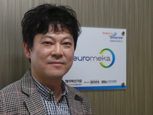 2025년 한국 먹여 살릴 5대 로봇 기술과 주역은?