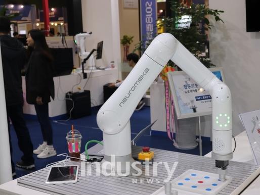 [포토] 뉴로메카, 쉽고 안전하게 사용 가능한 협동로봇 선보여