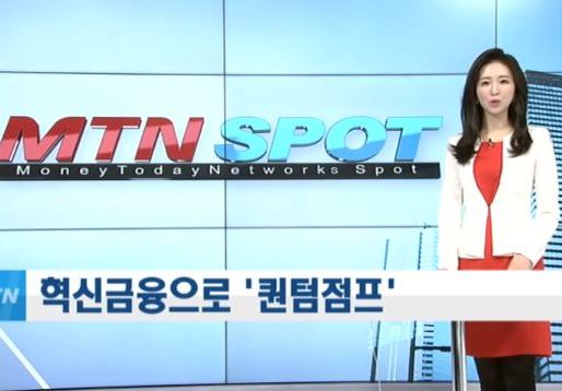 [벤처금융으로 혁신성장을②]기술기업, 혁신금융으로 '퀀텀점프'