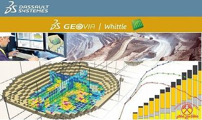 Geovia Whittle.jpg