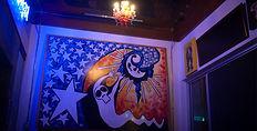Alt House Gallery graffiti.jpg